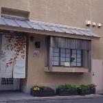 卯乃花旅館