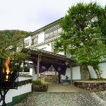 別府昭和園酒店