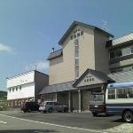 Hotel Unigoten