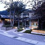 鬼怒川公園飯店 木樂館