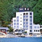 Tokoh Hotel