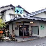 Chikuyo