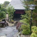 Suihou Ogura