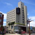 Hotel Kamoike Plaza