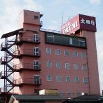Hotel Okuni