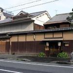 Ryotei Ryokan  Uonobu