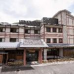 Ichinomata Onsen Kanko Hotel