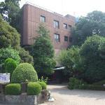 Garden Hotel Shiunkaku Higashimatsuyama