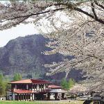 Hotel Tsunogami
