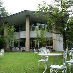 Kitakaruizawa Hills Hotel