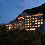 Photo of Katsuura Kanko Hotel