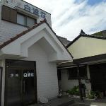 Shiranamiso
