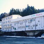 Mountain Resort Yayoi