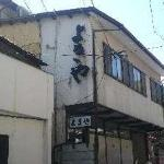 Yokiya