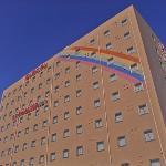 Hotel AZ Fukuoka Sasaguri