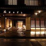 마쯔이 베칸 하나칸자시(구 호텔 마쯔이)