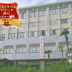 敬天閣飯店