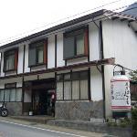 Horaguchi