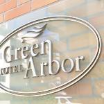 Photo de Hotel Green Arbor