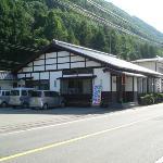 Norikura Ryokan