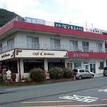 Kawazu Business Hotel