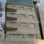 Hotel Urban Port