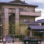 Hamakogetsu