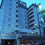 호텔 루트-인 시마다 에키메