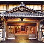 Yamaki Ryokan