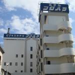 Business Hotel Fukuhara