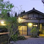 Satoyado Tsukinoya