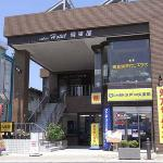Urban Business Hotel