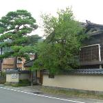 Hamamatsuya
