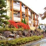Nasu Kogen Hotel Hoon Onsen Shinkan