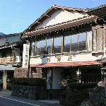 Asanoya Ryori Ryokan