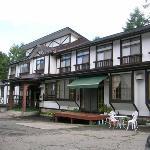 Uenohara Yamanoie