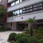 Hotel Bougain Villea Shinosaka