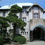 Maiko Hotel