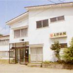 Ueno Ryokan
