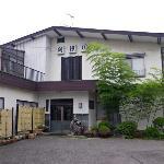 Tonegawa Ryokan