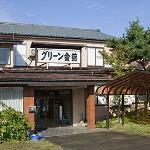 Ryokan Green Kaikan