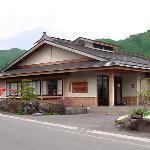 Yamaka no Yu
