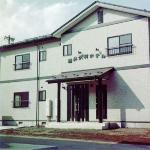 Karuizawamura Hotel