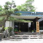 Kosuitei Takamura