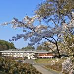 Hotel Meadow Gardens