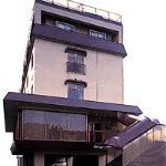 Towada Green Hotel