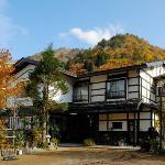 료소 쓰유쿠사