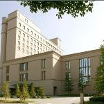 Okura Chiba Hotel
