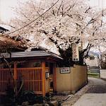 Fukudaya Ryokan