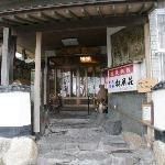 Matsukazeso
